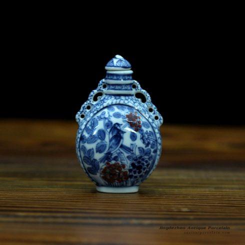 RYUD01-C_Porcelain Blue and White Snuff Bottle