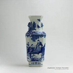 RYUK17_18″ Play Chess Blue & White Vases