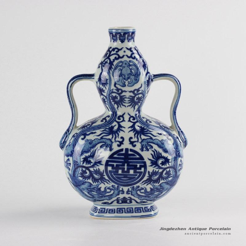 RYUU18_dynasty design blue and white dragon pattern ceramic gourd shape vase with handle