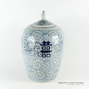 RYVM22_14″ Jingdezhen blue white double happiness porcelain melon Jar with floral design