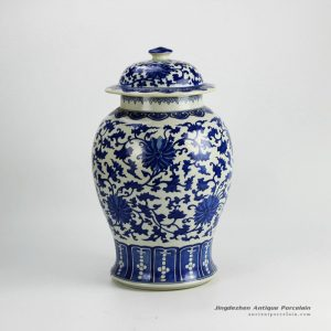 RYWI19_Blue and white interlock branch floral pattern chinaware chinese jar