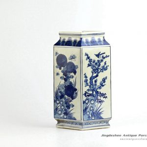 RYXN19-OLD_Winter sweet, orchid, bamboo, chrysanthemum pattern hand paint square jar