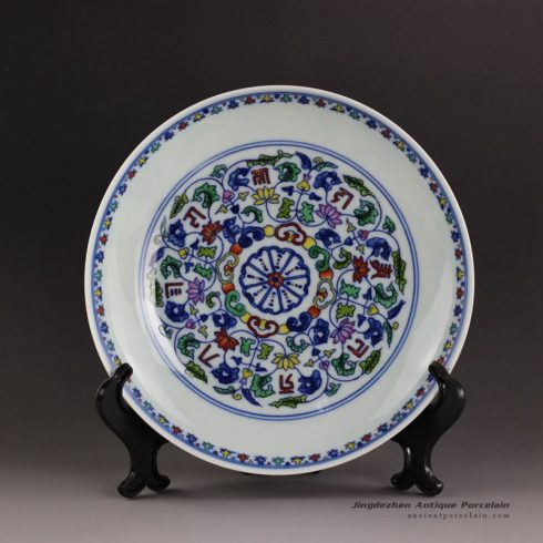 RYYE03_7.9″ Hand painted Chinese porcelain charger