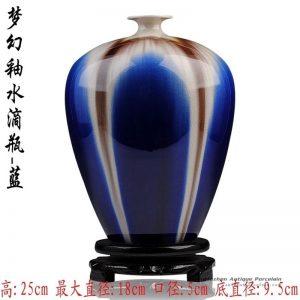 RYYO03-C_Transmutation ceramic vases