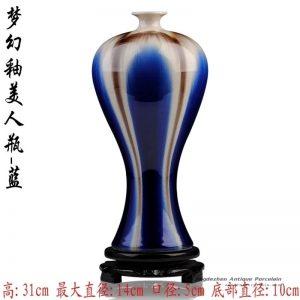 RYYO07-D_Colorful Transmutation ceramic vases