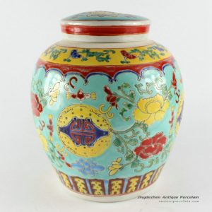 RZBS01_9.5 inch Famille rose Chinese Lidded Tea Jar