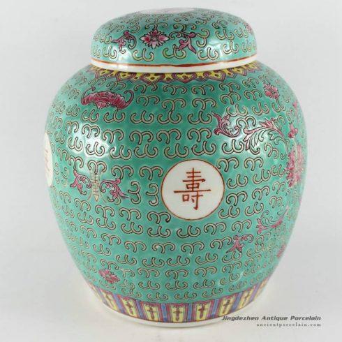 RZBU01_Hand paint floral pattern famille rose ceramic jar