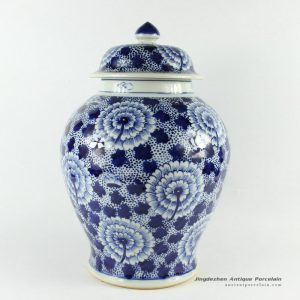 RZCM07_14 inch Blue and White Floral Chinese Ginger Jar