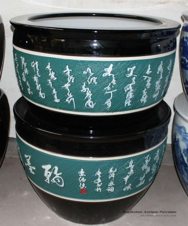 RZDE02_28.3″ Chinese character ceramic fish bowls