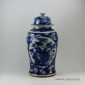 RZEY07_19.4″ Painted blue and white with medallion trees and bird design porcelain ginger jars