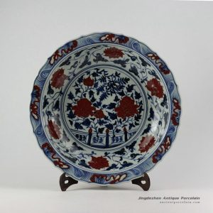 RZEZ09-B_17″ Ming Reproduction blue and white copper red floral Porcelain plates