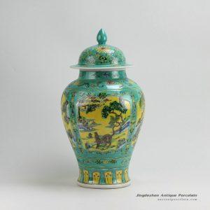 RZFA07_H18″ Jingdezhen hand painted Famille rose animal design porcelain ginger jar