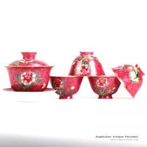 RZFK04_Jingdezhen Handmade Needle Painting Tea ware