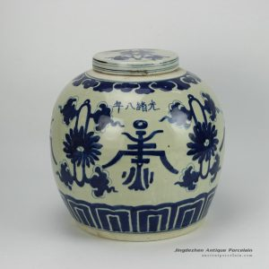 RZFZ05-D_reproduction hand paint blue and white floral pattern ceramic jar with lid