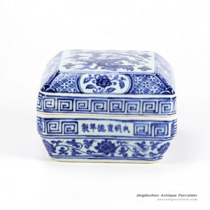 RZHL05_hand paint Ming Dynasty blue and white box shape sundries container