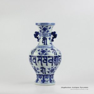 RZHL13_Unique Tibetan letter pattern hand paint collectable ceramic vase for online sale