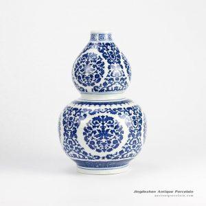 RZJQ02 Blue and white calabash shape floral porcelain vase for online sale