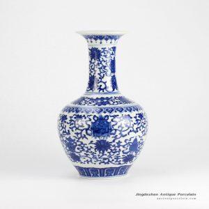 RZJQ03 Blue and white floral globular shape ceramic flower vase