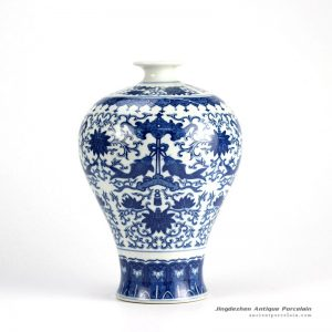 RZJQ04 Blue and white double fish pattern floral meiping vase