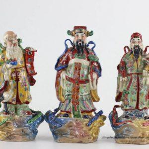 RZKC07 Fukurokuju Bright color three Chinese God of happy wealth longevity ceramic figurine