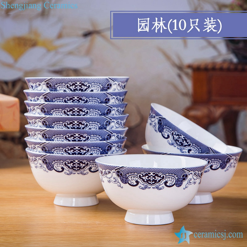 RZKX16-4.5cun-J       Blue and white ceramic bowls Set of 10