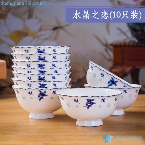 RZKX16-4.5cun-M Jingdezhen Ceramic Porcelain Bowl Blue And White Set of 10