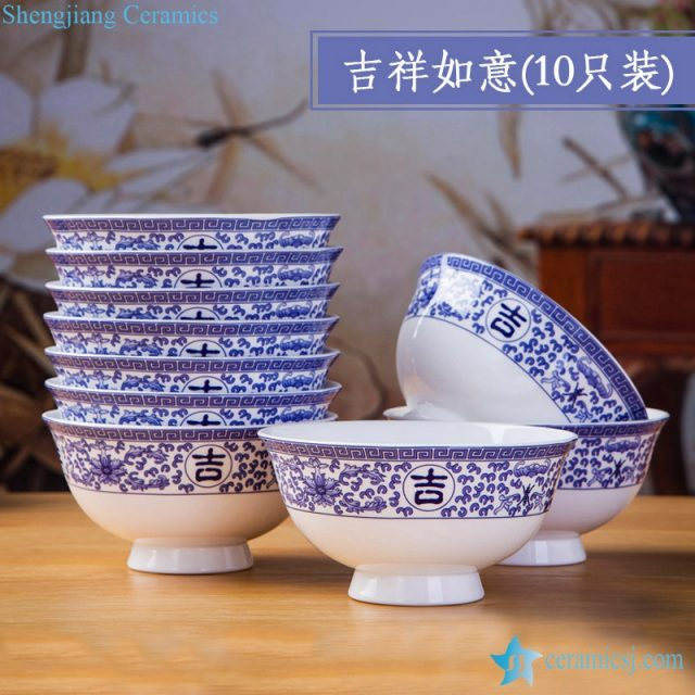 RZKX16-4.5cun-N China High quality Ceramic Porcelain Bowl Blue And White Set of 10