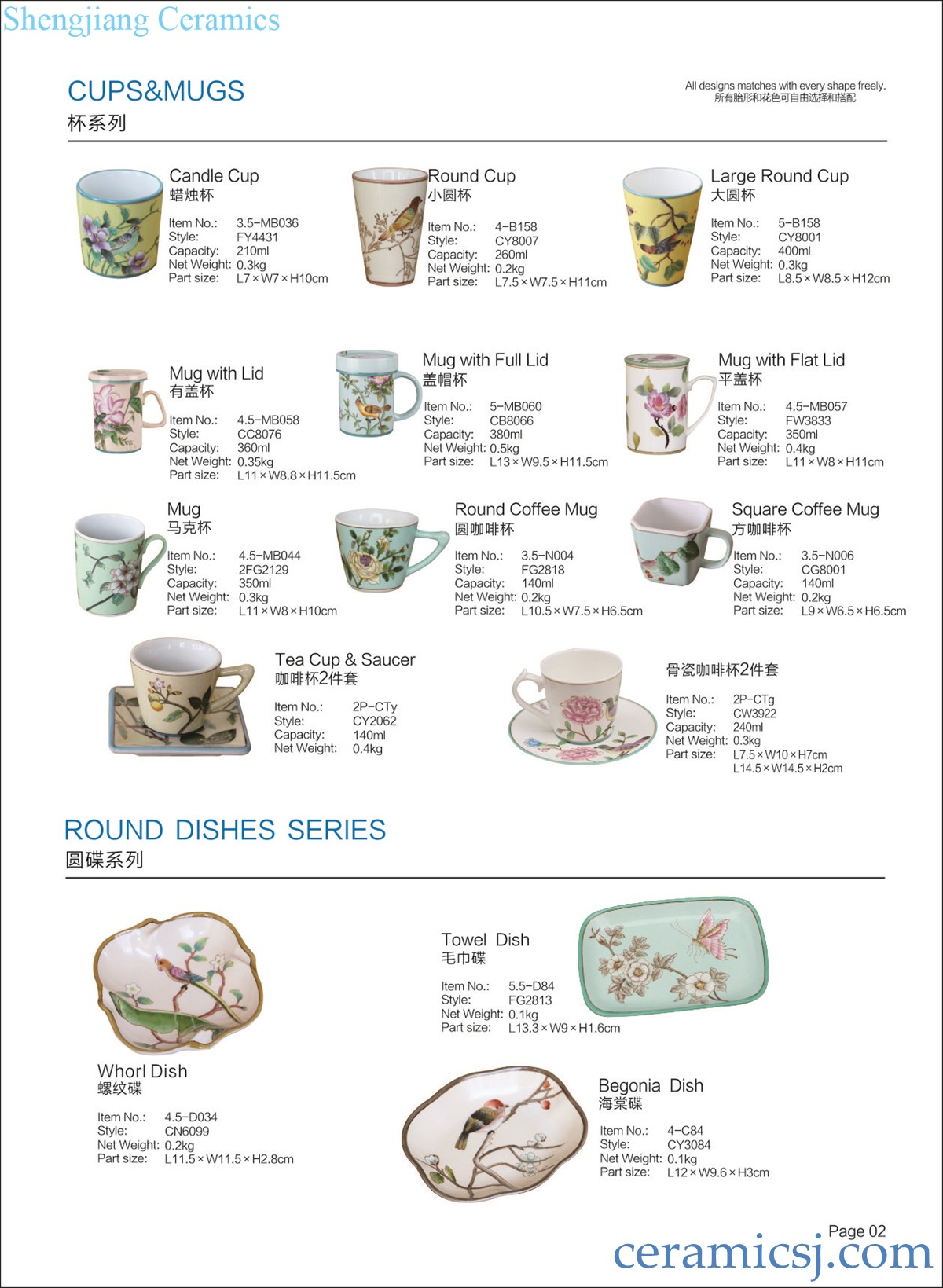 ShengJiang new Colorful handpainted dishes&plates, tea sets ,bathroom accesories, ceramic vases, garden drum stools and table lamps