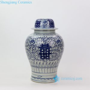 ceramic double happy jar lamp