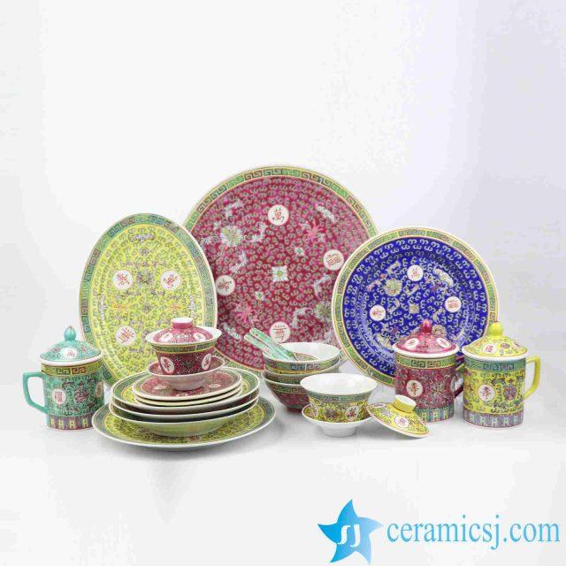 famille rose tableware