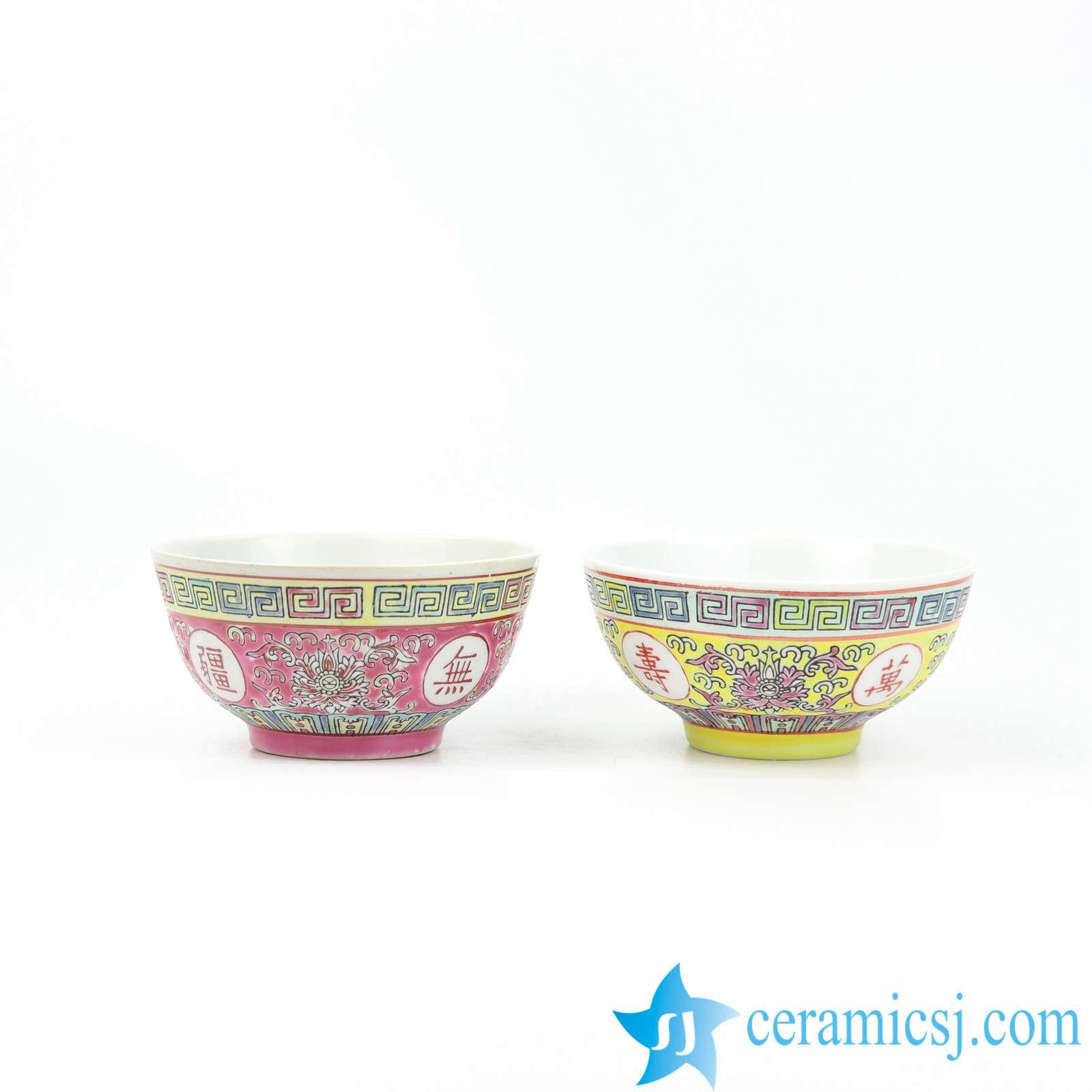 famille-rose bowl