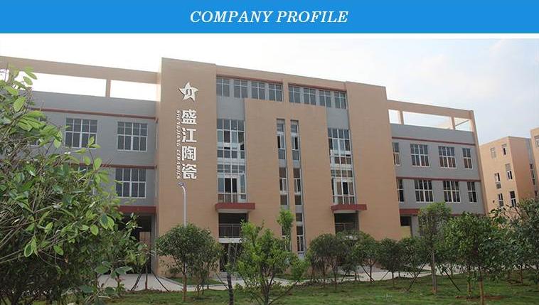 shengjiang factory
