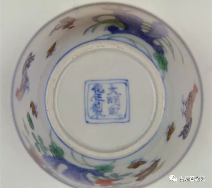 Antique porcelain, it is enough to read this! !