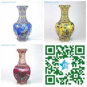 Enamel muticolor glaze porcelain vase