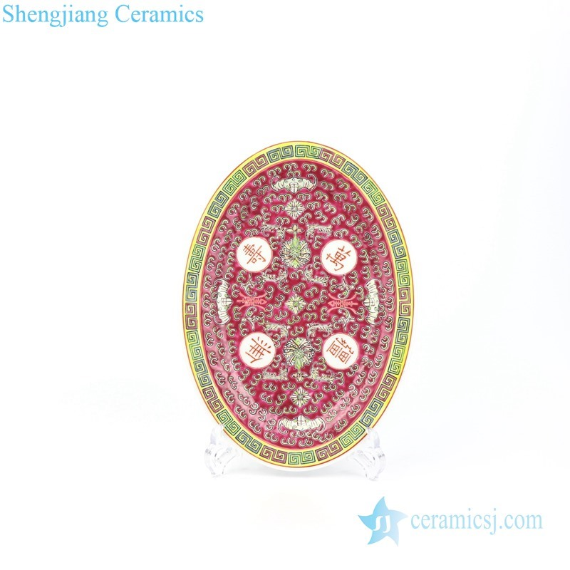 Chinese archaize ceramic oval plate red