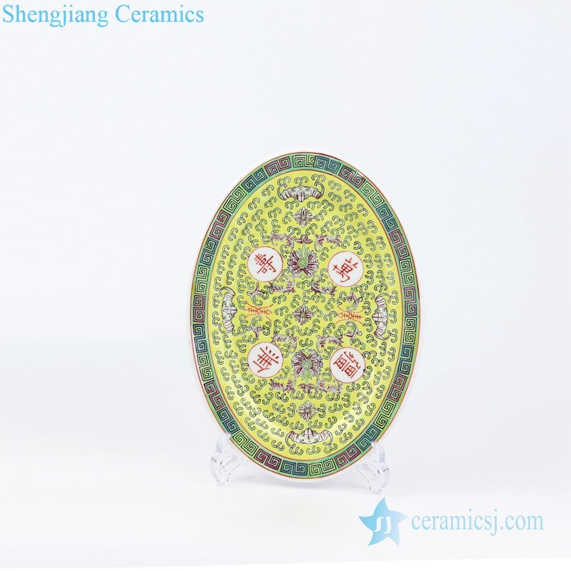 Chinese archaize ceramic oval plate yellow