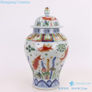 reproduction multicolored fish pattern pot front view