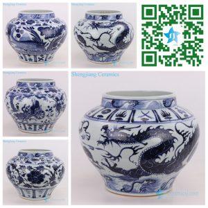 Yuan dynasty porcelain flowerpot front view