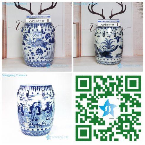 g blue and white ceramic stool