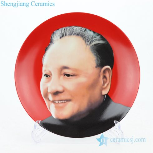 portrait of Deng Xiaoping decorative plate