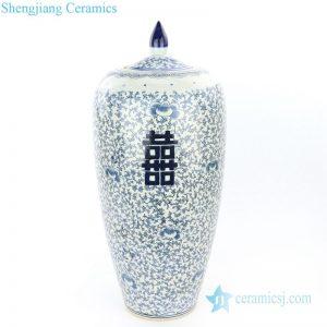 high quality ceramic jar with lid