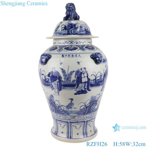 RZFH26 Chinese blue and white character pattern lion pattern ginger jar